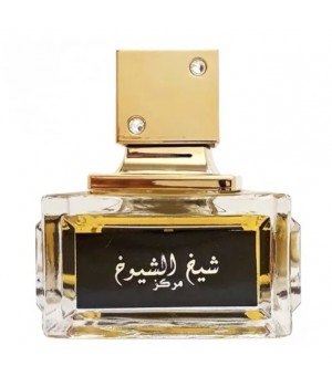 SHAIKH AL SHUYUKH