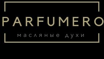 Масляные духи Parfumero